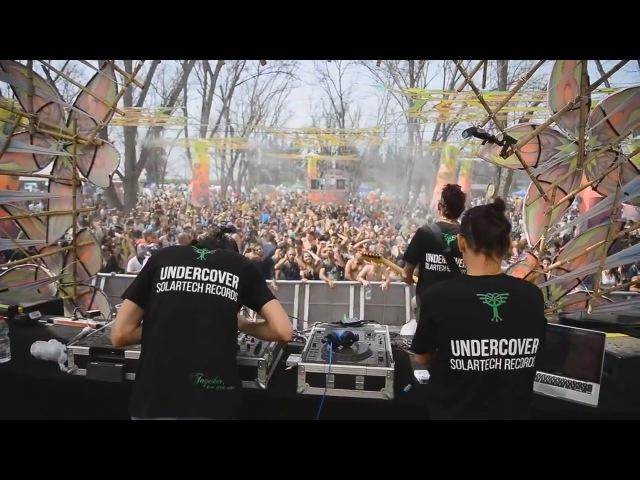Psy - Trance - ॐ סט מסיבות טבע ॐ - •D.B.S• - MiniMix 2