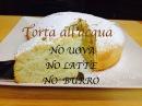 TORTA ALL'ACQUA Senza Uova Senza Latte Senza Burro