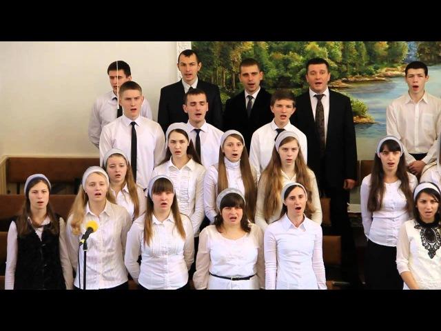 Об'єднаний хор Нічка та радісна зоряно світила!