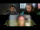 1431 _RU_ Virginie, Предсмертная молитва и обмен энергией - Регрессивный гипноз Калоджеро Грифази