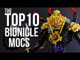 Top 10 BIONICLE MOCs of 2016