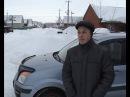 Ford Fusion 2007 г.в. Обзор, тест-драйв
