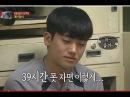 [HOT] 진짜 사나이 - 39시간 못 자면 이렇게 졸다가 벽에 부딪친 박형식 20130818