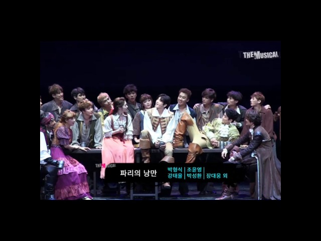 [2016] Musical The Three Musketeers Park Hyungsik Cut (part2)