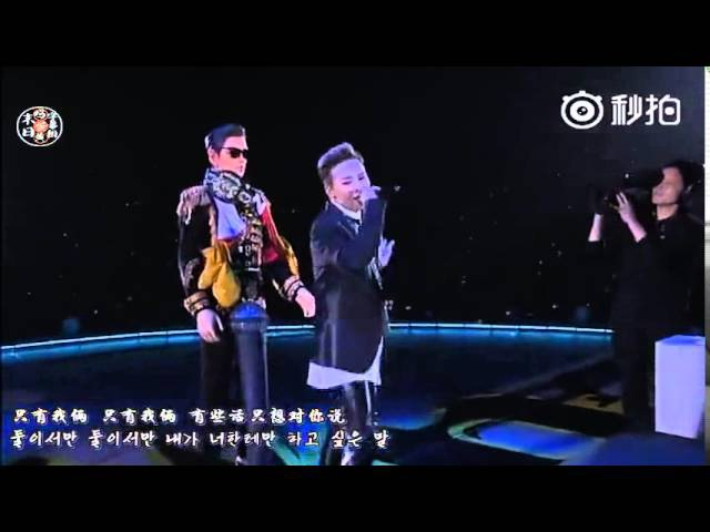G-dragon sang SEUNGRI 'S Gotta Talk To You