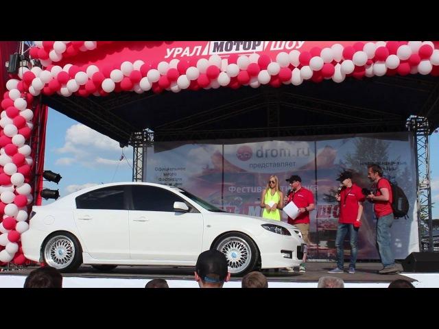 УралМоторШоу 2016 Mazda 3 Blond:ish