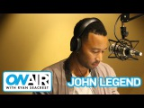 John Legend  Now Piano Version  On Air with Ryan Seacrest
