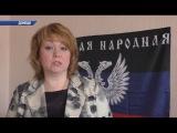 Сбор подписей - Ольга Макеева