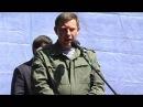Митинг за мир на Донбассе на пл Ленина – А.Захарченко, Д.Пушилин