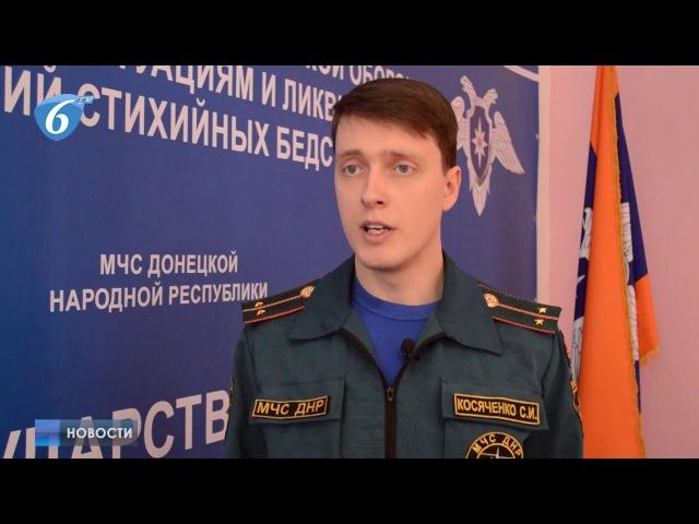 МЧС ДНР предупреждает о мерах предосторожности в случае нахождения подозритель...