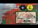 Сирийская Республиканская Гвардия история создания, потенциал, война в Сирии. Р...