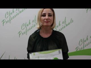 Таранник Евгения , ученица Клуба Профессионалов, прошла Базовый курс ПМ и микроблейдинг!