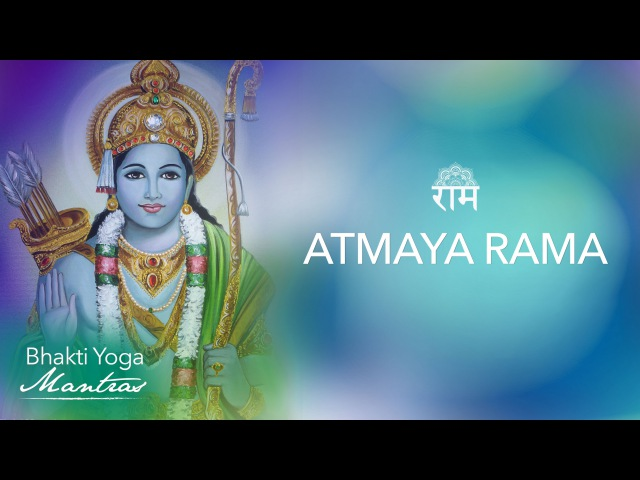 Atmaya Rama Bhakti Yoga Mantras