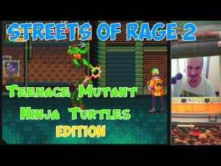 Хак Street of Rage 2: TMNT edition (SEGA)
