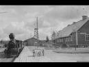 Финская пропавшая железная дорога...