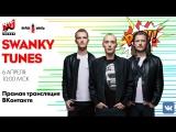 Swanky Tunes на Радио ENERGY