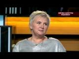 Светлана Романова в программе Анисина и Джигурда мошенники!? (2017)