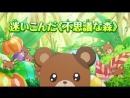 予告編 『映画魔法つかいプリキュア!奇跡の変身!キュアモフルン!』10月29日 土 ロードショー!