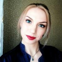 Татьяна Карнеева