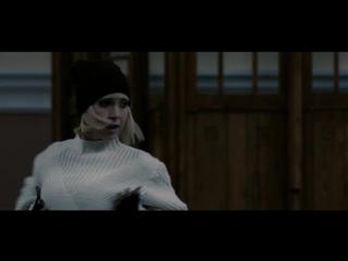 El Mukuka Feat. Kayla Jacobs - Bottle Of Loneliness