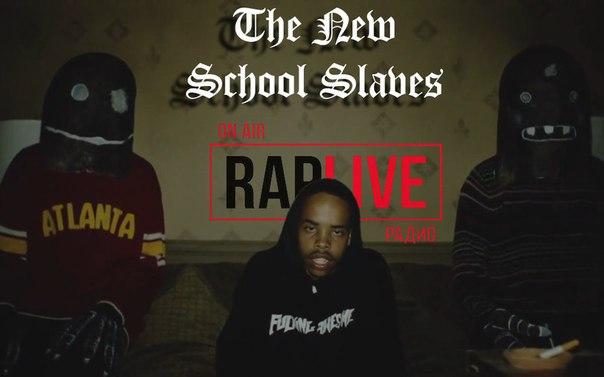 Через 25 минут начнётся вещание на #RapLiveRadio