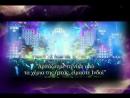 "World Dance Medley Song - Greek Subs ""Happy New Year"" HD 2014 Shah Rukh Khan Deepika Padukone"