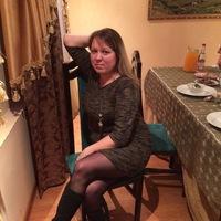 Irina Trus