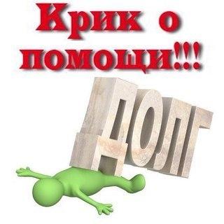 Фото №456252549 со страницы Юли Варламовой