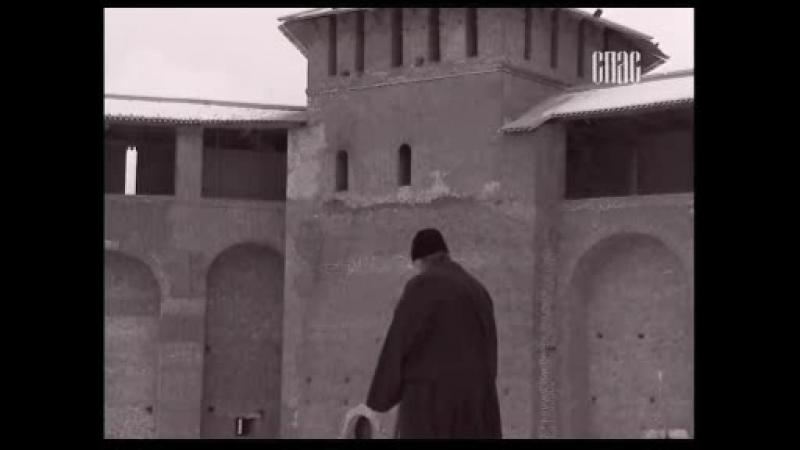 Царское дело. Царь Иоанн IV Грозный.2008