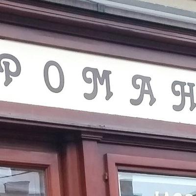 Роман Орлов