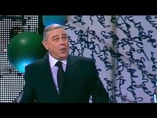 Петросян Песня про гаишника с радаром в кустах