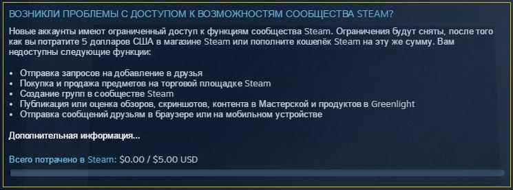 Продам Steam аккаунты для Фарма