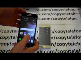 Samsung Galaxy S7 - 5400руб.