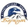 Туристический Приют Беркут! Конные походы Алтай