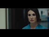 Инкарнация (2016) - трейлер