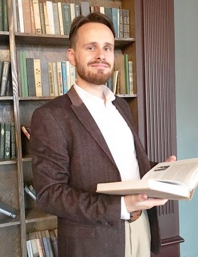 Egor Milyukov