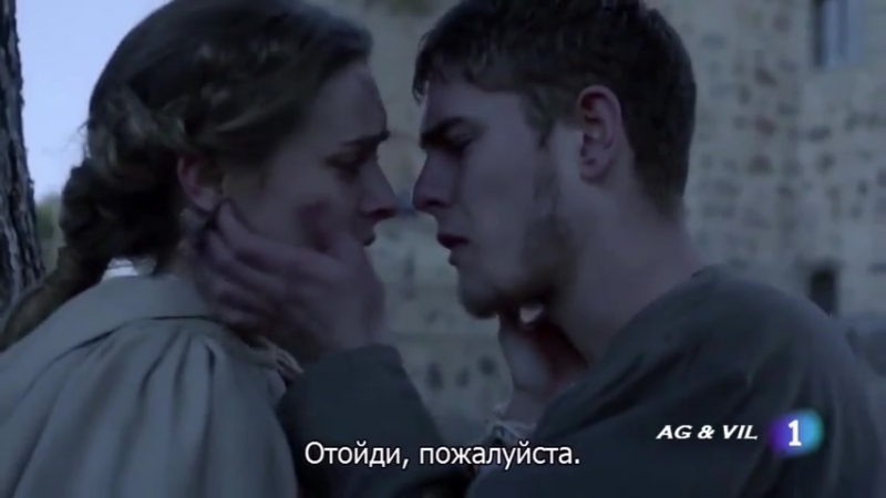 Министерство времени 2 сезон 12 серия