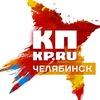 Комсомольская правда - Челябинск - KP.RU