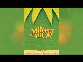 Маппет-Шоу (1976