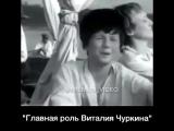 Главная роль Виталия Чуркина.
