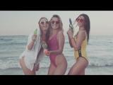 Премьера. Whitesound feat. Alexandra Stan - Ciao