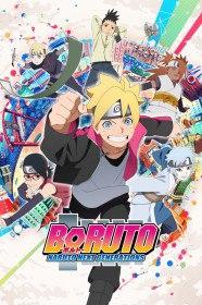 Боруто: Новое поколение Наруто / Boruto: Naruto Next Generations (Мультсериал 2017)