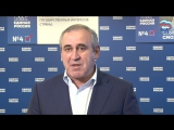 Сергей Неверов: Важно, чтобы доверие народа к выборам было высоким