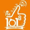 Радио Хорошего Настроения 101,8FM