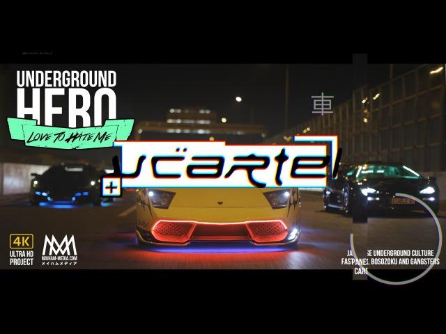 V.Cartel Presents: Underground Hero. Love to hate me. Перевод [QUEENSxPAPALAM]