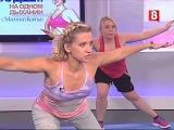 Экспресс   курс для быстрого похудения +Очищающее дыхание