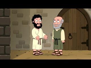 Гриффины - Family Guy, религия