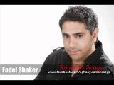Fadel Shaker -