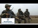 Hinterhalt und Feuerkampf Einsatzvorbereitung Mali - Bundeswehr