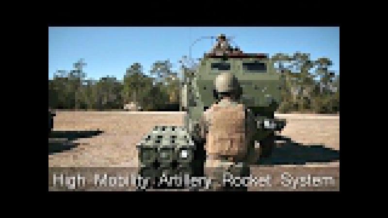 HIMARS Rocket Live-Fire: M142 High Mobility Artillery Rocket System